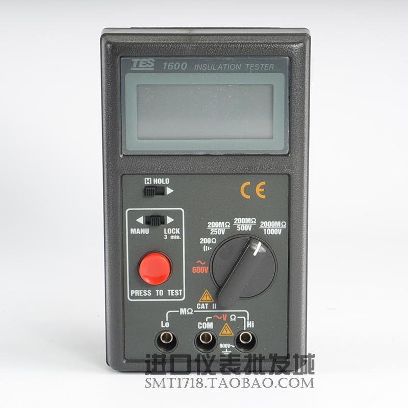 台湾泰仕TES-1600绝缘电阻测试仪(兆欧表)