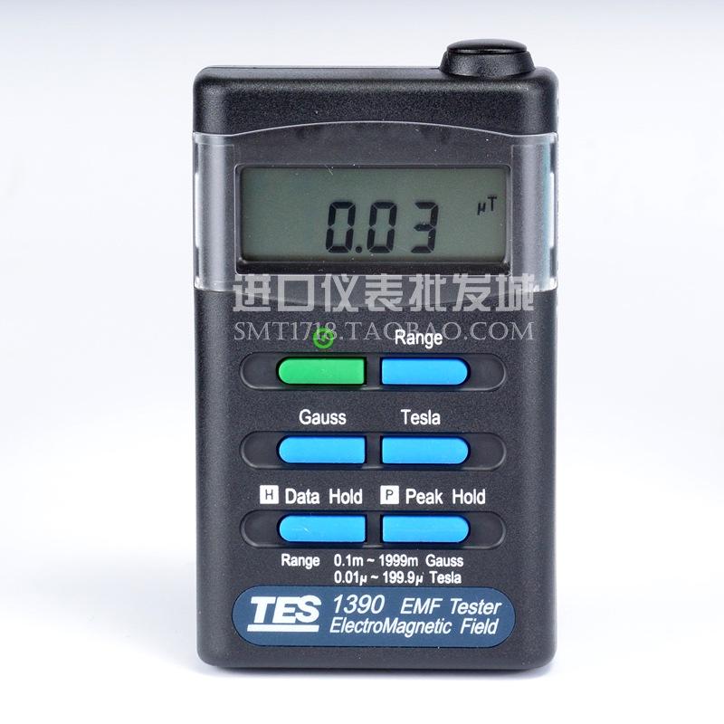 台湾泰仕TES-1390低频电磁场测试仪(高斯计)