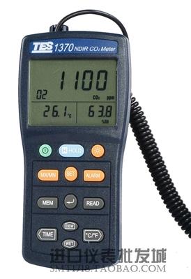 台湾泰仕TES-1370温湿度二氧化碳测试仪