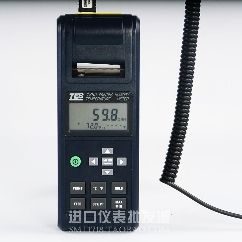 台湾泰仕列表式温湿度计