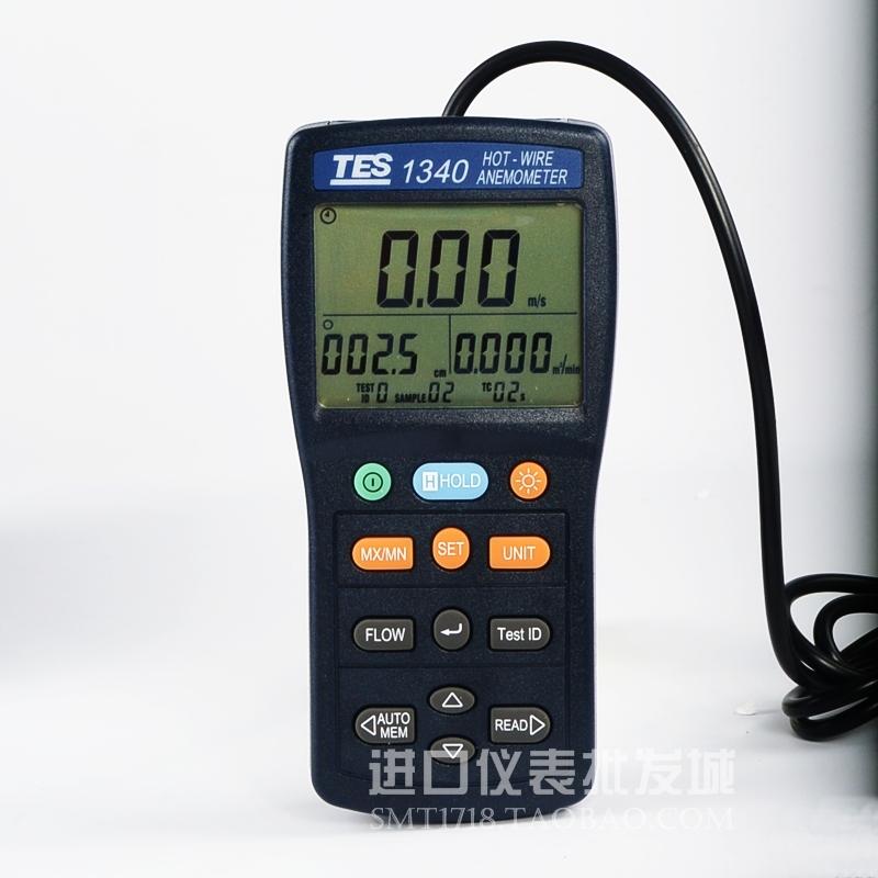台湾泰仕TES-13401341热线式风速计