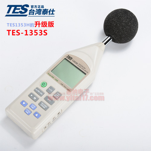 台湾泰仕TES-1353S积分式噪音计