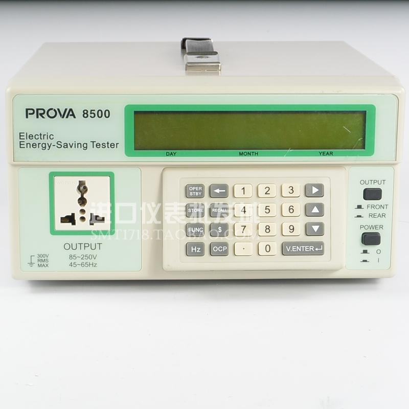PROVA宝华PROVA-8500待机用电量测试仪