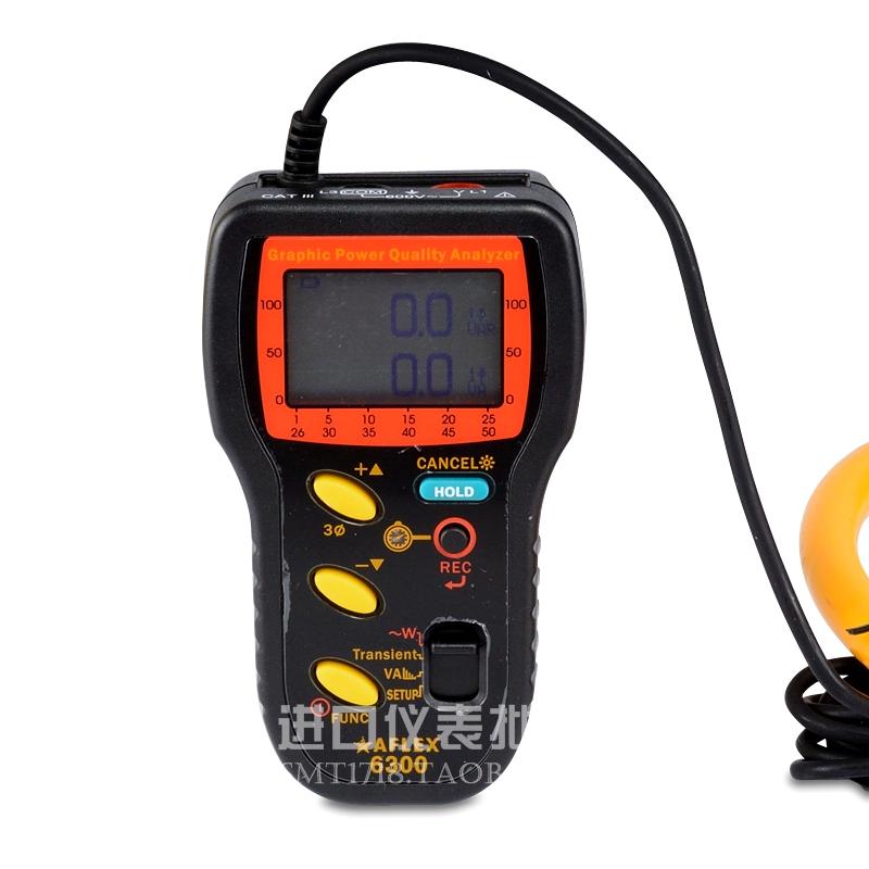 宝华AFLEX-6300图形电力质量剖析仪高精度
