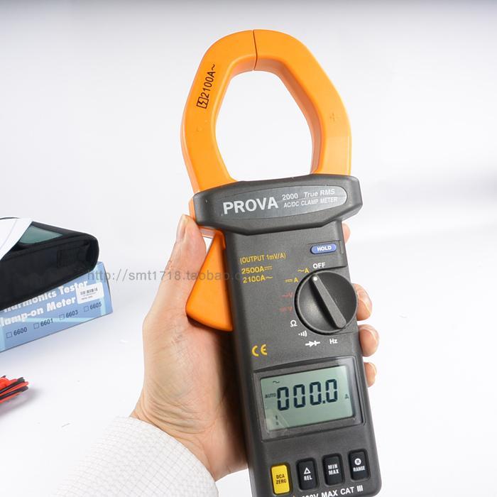台湾宝华PROVA-2000大电流钳表高精度数