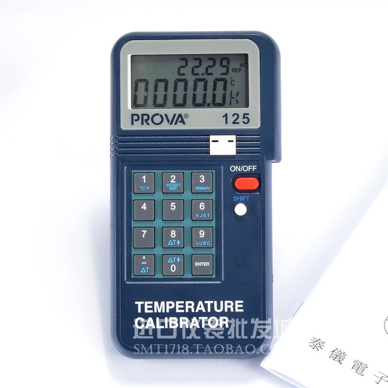 台湾宝华PROVA-125温度校正器高精度
