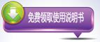 广州仪器仪表群